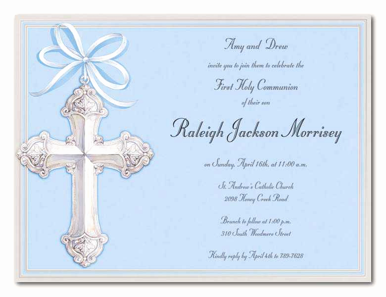 1st Communion Invitation Templates Best Of First Holy Munion Invitations