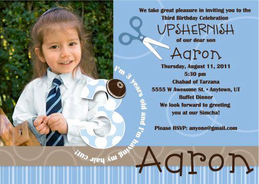 3rd Birthday Invitation Wording Lovely Printable Upshernish Invitation 3rd by Beeskneesdesignshop