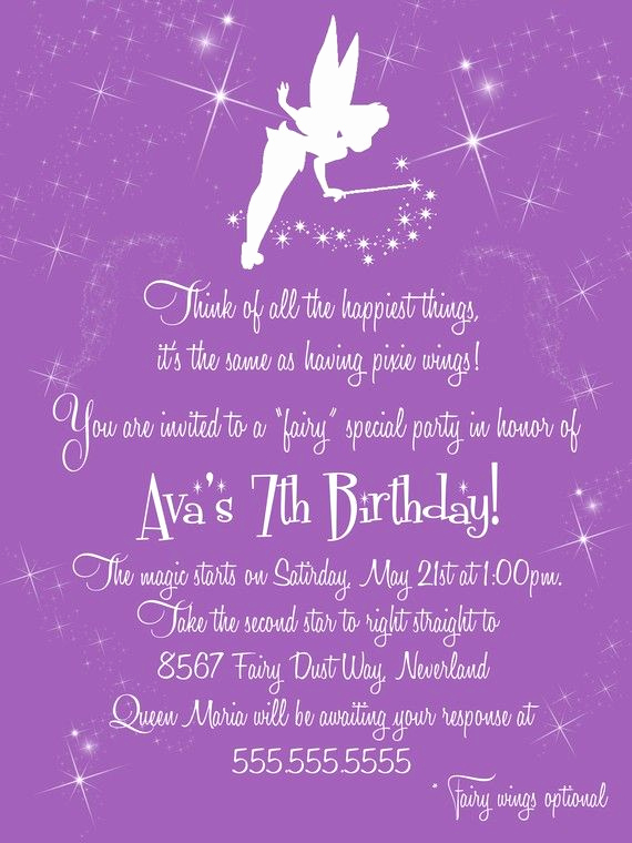5th Birthday Invitation Message Unique Invitation Wording