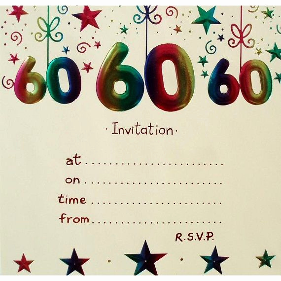 60th Birthday Invitation Template New Free Printable 60th Birthday Invitations