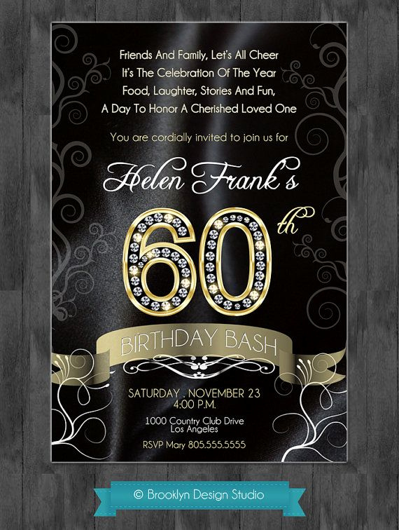 60th Birthday Party Invitation Wording Elegant 25 Best 60th Birthday Quotes On Pinterest