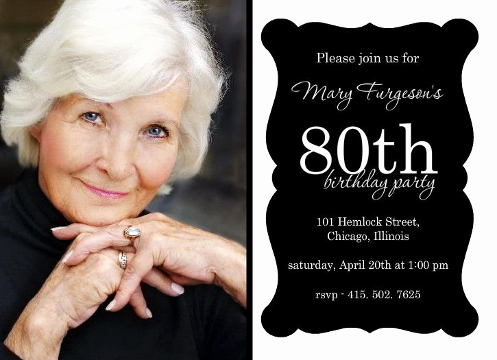 80th Birthday Invitation Templates Awesome Elegant Black Frame 80th Brithday Invitation