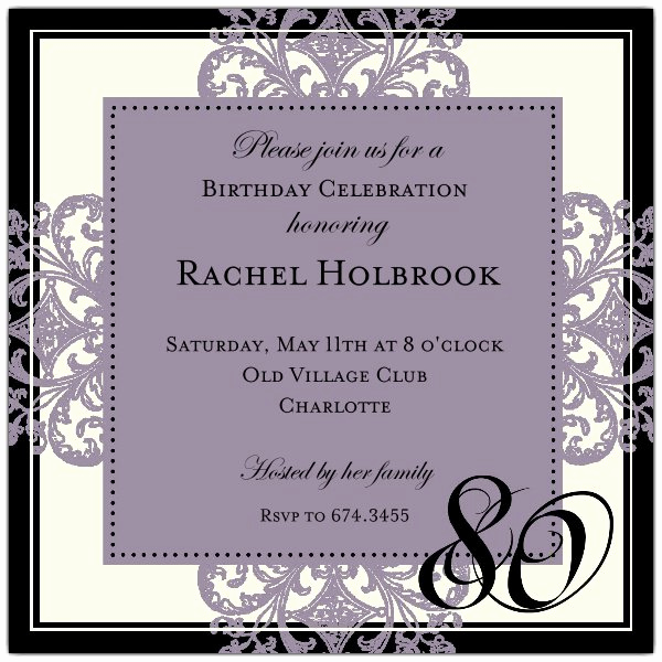 80th Birthday Invitation Templates Luxury Decorative Square Border Eggplant 80th Birthday