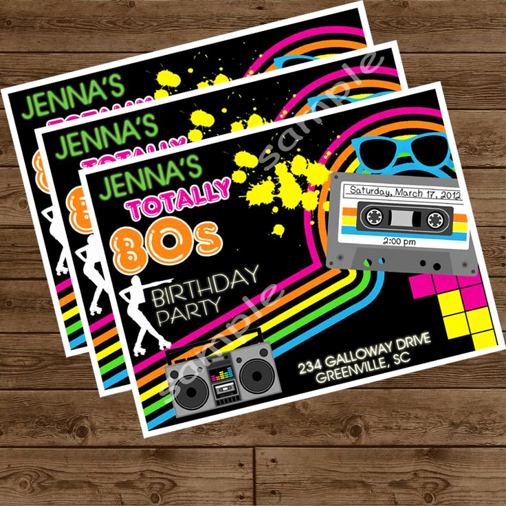 90s Party Invitation Wording Unique 17 Images About 90 S Invitations On Pinterest