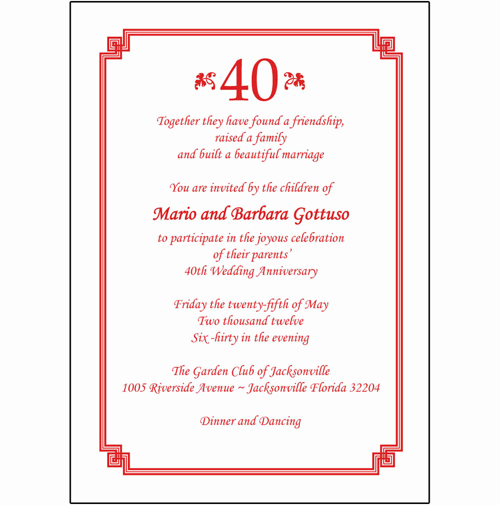Anniversary Party Invitation Wording Beautiful 25 Personalized 40th Wedding Anniversary Party Invitations