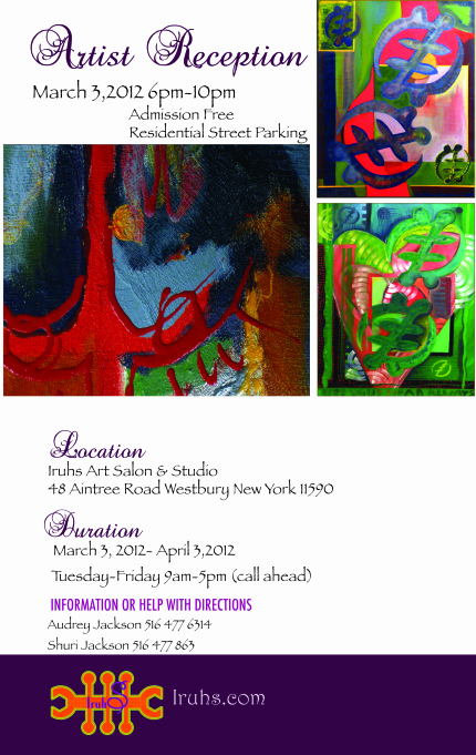 Art Show Invitation Wording Elegant Art Exhibition Invitation