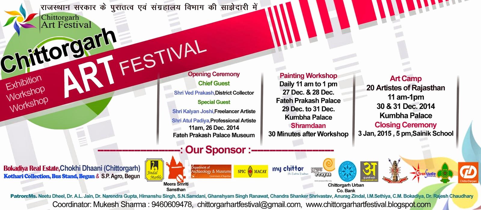 Art Show Invitation Wording Unique Our Invitation Card Chittorgarh Art Festival