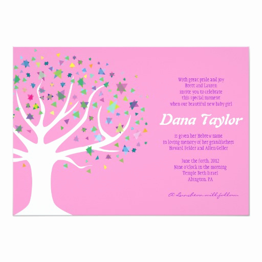Baby Naming Ceremony Invitation Inspirational Tree Of Life Jewish Baby Naming Invitation Hebrew