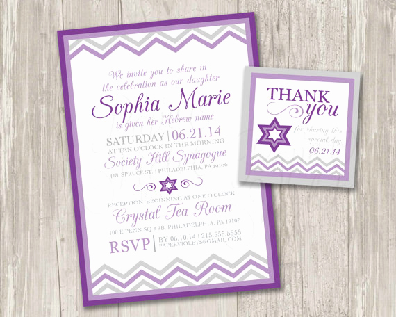 Baby Naming Ceremony Invitation Lovely Jewish Baby Naming Ceremony Invitation Chevron Baby Naming