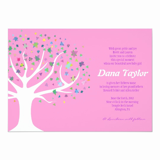 Baby Naming Invitation Wording Best Of Tree Of Life Jewish Baby Naming Invitation Hebrew