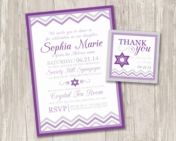 Baby Naming Invitation Wording Fresh Jewish Baby Naming Ceremony Invitation Chevron Baby Naming