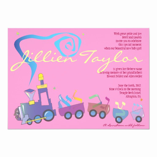 Baby Naming Invitation Wording Inspirational Train Jewish Baby Naming Invitation Hebrew Girl