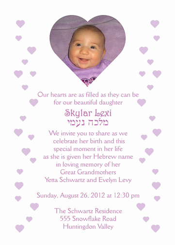 Baby Naming Invitation Wording Lovely Baby Naming Invitations Bn Sty 01a
