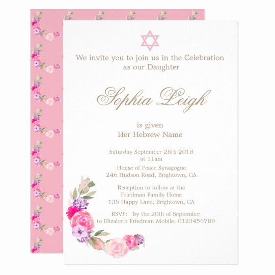 Baby Naming Invitation Wording Luxury Baby Naming Ceremony Hebrew Girl Invitation
