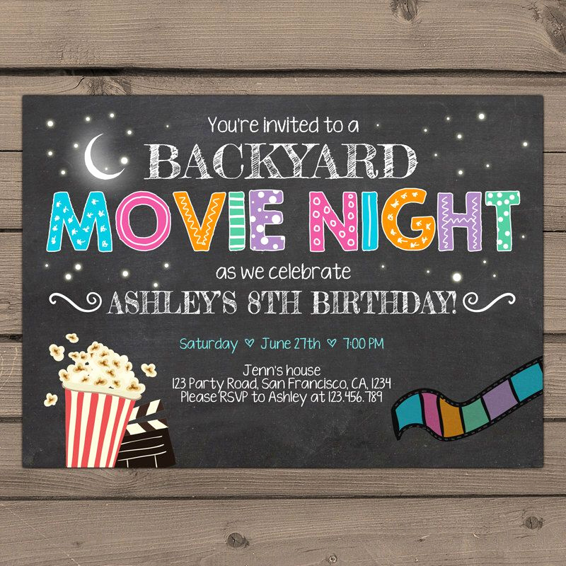 Backyard Movie Night Invitation Inspirational Movie Night Birthday Invitation Under the Stars Invitation