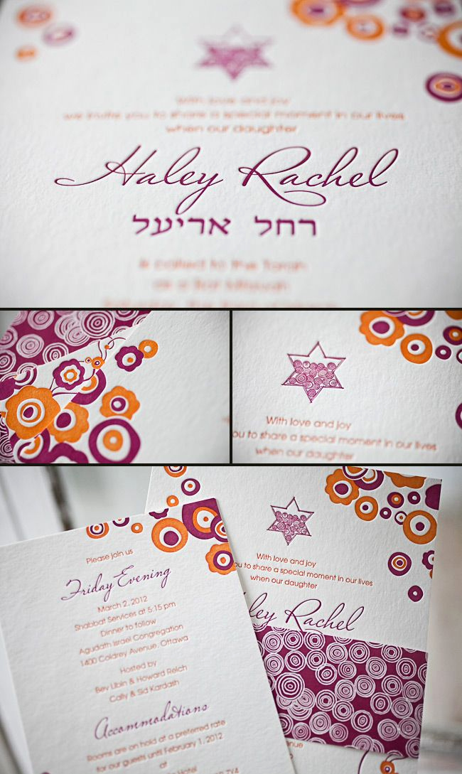 Bat Mitzvah Invitation Wording Awesome Love the Raspberry and Persimmon On This Colorful