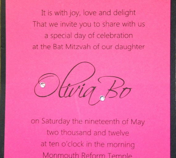 Bat Mitzvah Invitation Wording Best Of Bat Mitzvah Invitation or Bar Mitzvah Invitation Sweet 16