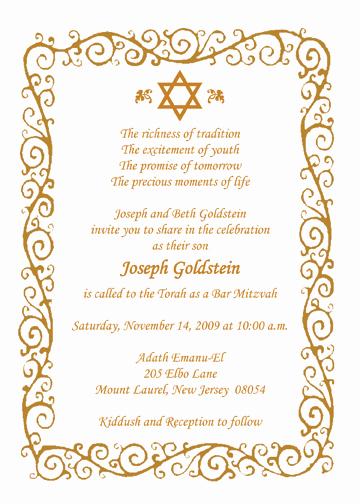 Bat Mitzvah Invitation Wording Elegant Bar Mitzvah Invitation Bm 20