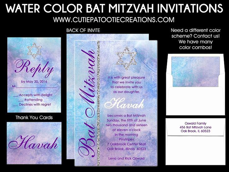 Bat Mitzvah Invitation Wording Elegant Watercolor Bat Mitzvah Invitations Watercolor B Nai