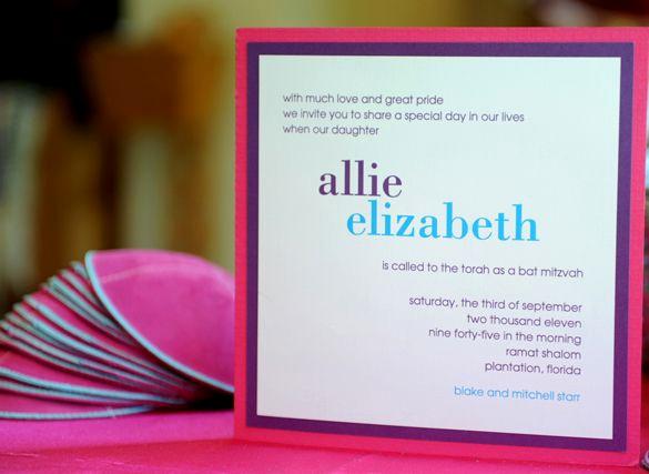 Bat Mitzvah Invitation Wording Luxury 17 Best Ideas About Bat Mitzvah Invitations On Pinterest
