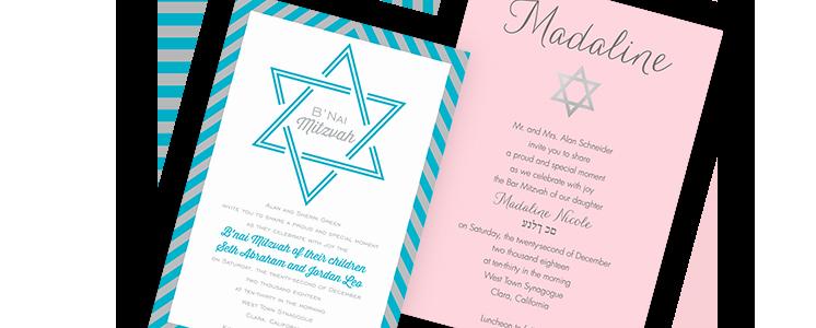 Bat Mitzvah Invitation Wording New Bar Mitzvah Invitations and Bat Mitzvah Invitations by