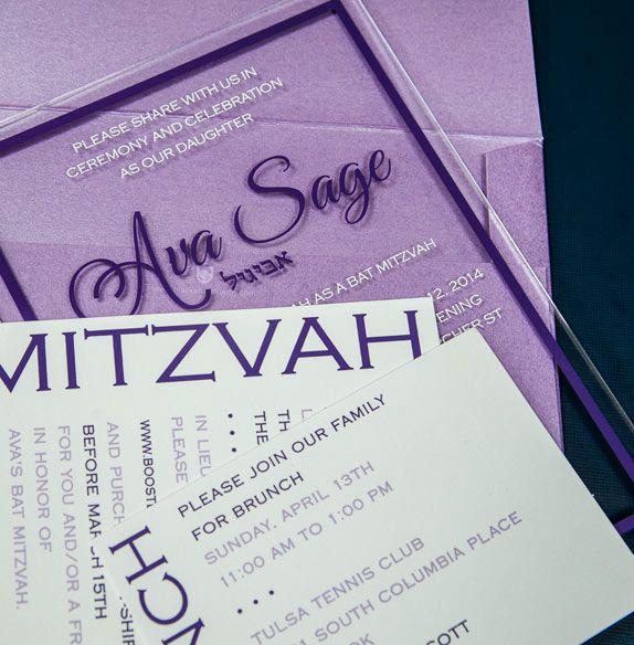 Bat Mitzvah Invitation Wording Unique Translucent Bat Mitzvah Invitation Bat Mitzvah