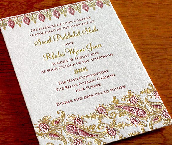 Best Wedding Invitation Cards Designs Inspirational 77 Best Invitation Design Hima Images On Pinterest