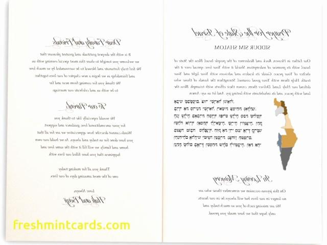 Best Wedding Invitation Sites New 32 Best Of Best Wedding Invitation Websites