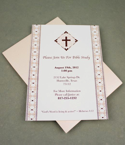 Bible Study Invitation Wording New Baptism Invitation Template