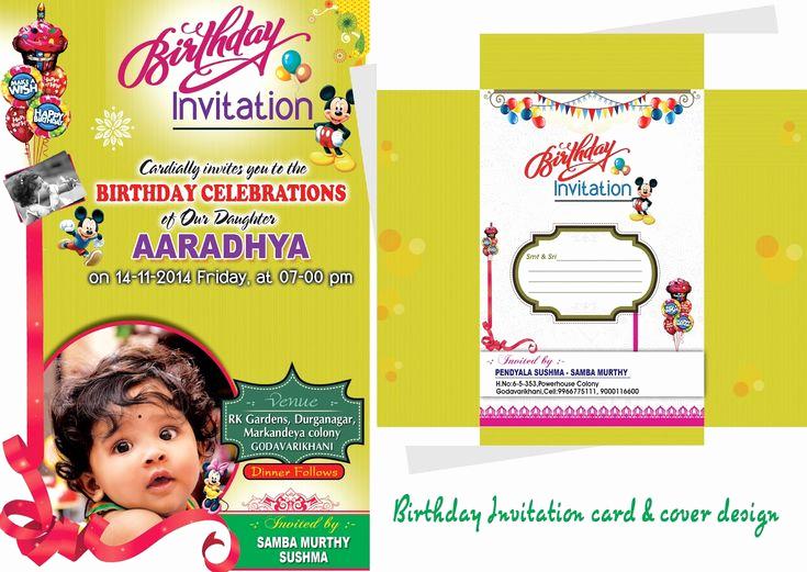 Birthday Invitation Card Ideas Fresh Birthday Invitation Card Psd Template Free