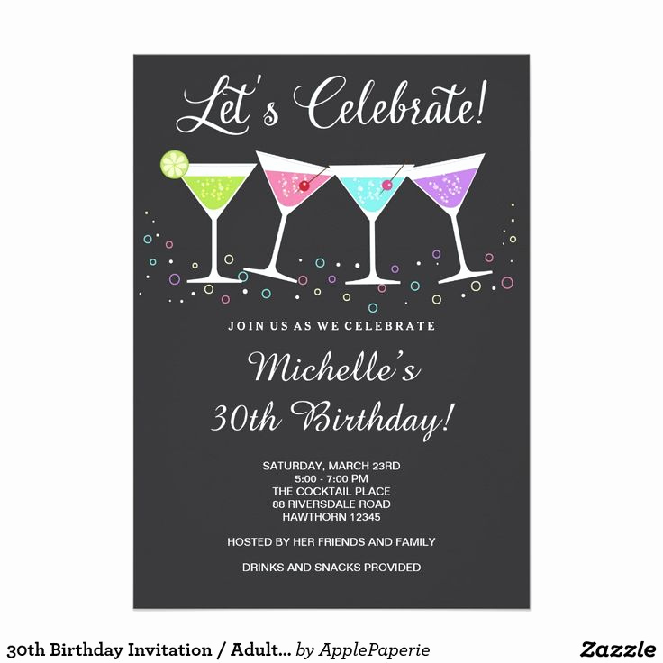 Birthday Invitation Ideas for Adults New 17 Best Ideas About Birthday Invitations Adult On