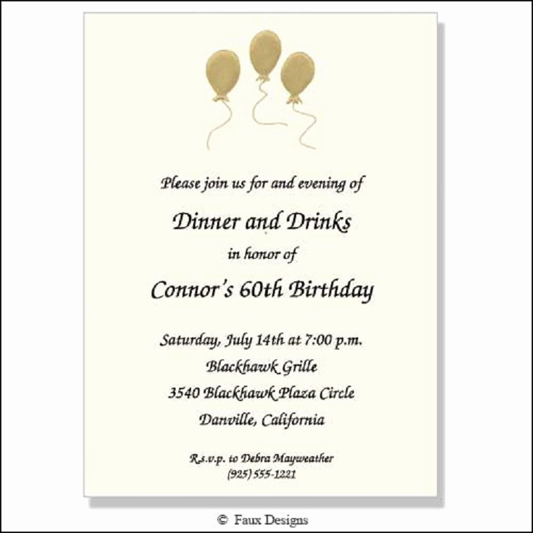 Birthday Invitation Message for Adults Awesome Birthday Party Invitation Wording for Adults
