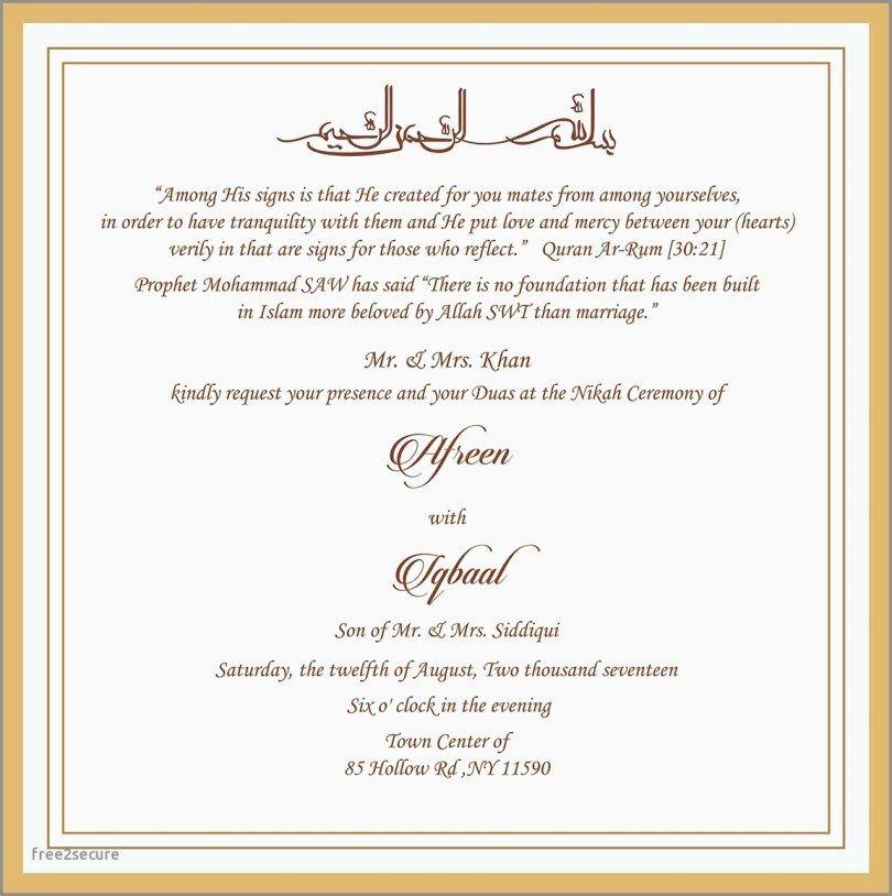 Catholic Wedding Invitation Wording Unique 27 Marvelous Of Catholic Wedding Invitation Wording