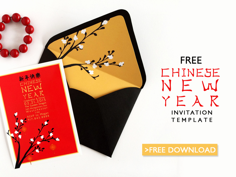 Chinese New Year Invitation Awesome Celebrate Chinese New Year with A Free Invitation Template