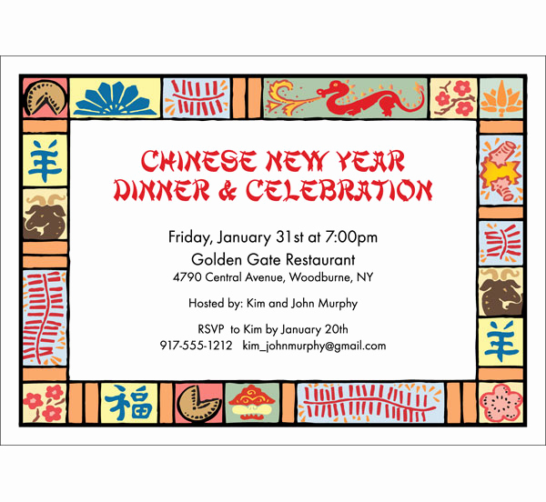 Chinese New Year Invitation Awesome New Year S Chinese New Year Invitation