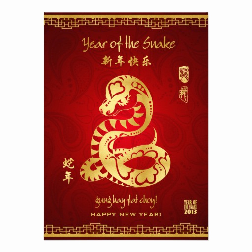 "Chinese New Year Invitation Awesome Year Of the Snake 2013 Chinese New Year Card 4 5"" X 6 25"