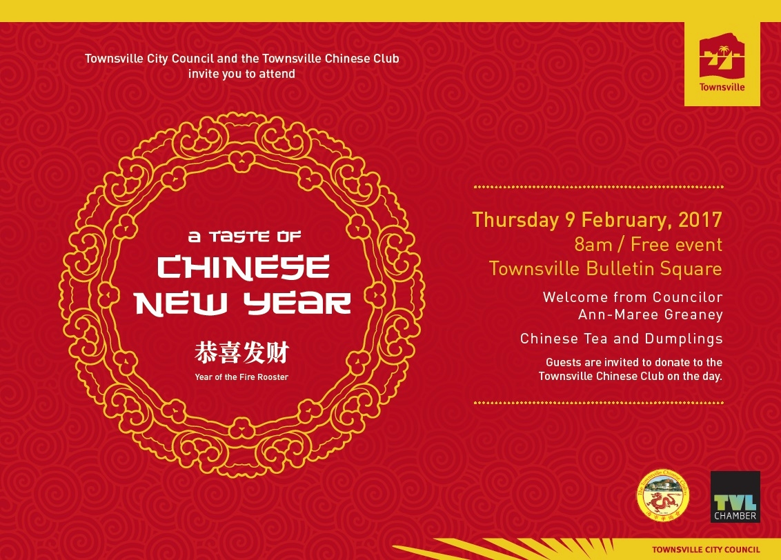 Chinese New Year Invitation Best Of 2017 – A Taste Chinese New Year – the townsville