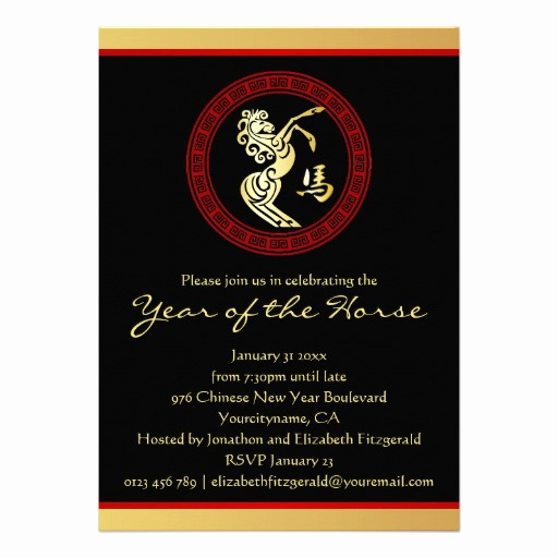 Chinese New Year Invitation Best Of 242 Chinese New Year Party Invitations Chinese New Year