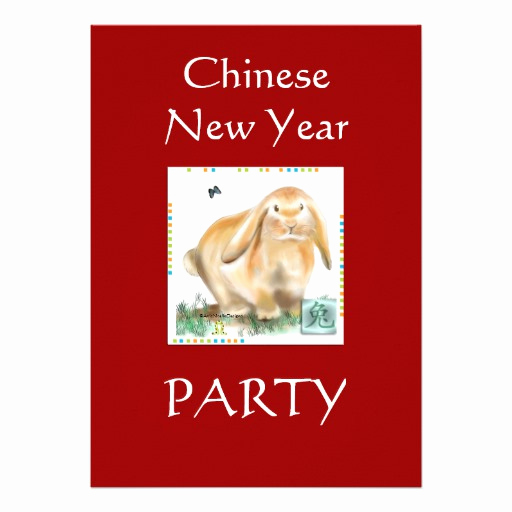 Chinese New Year Invitation Inspirational 242 Chinese New Year Party Invitations Chinese New Year