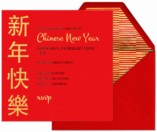 Chinese New Year Invitation Lovely Chinese New Year Party Guide Evite