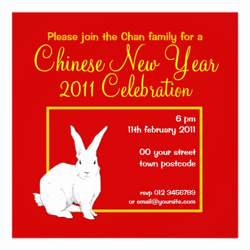 "Chinese New Year Invitation Lovely Rabbit Red Chinese New Year Invitation 5 25"" Square"