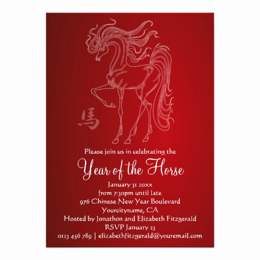 Chinese New Year Invitation Luxury 242 Chinese New Year Party Invitations Chinese New Year