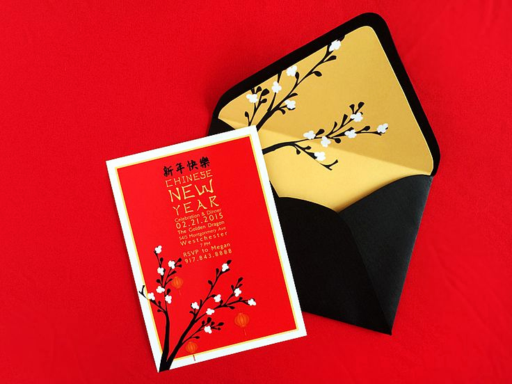 Chinese New Year Invitation New 141 Best Images About Printable Labels On Pinterest