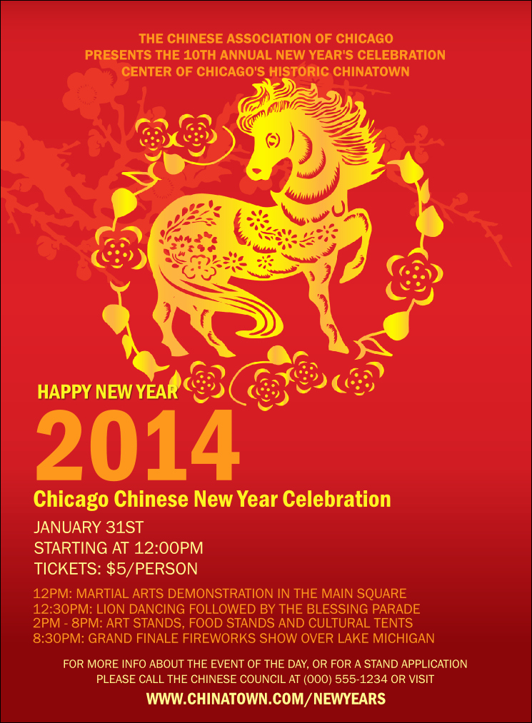 Chinese New Year Invitation New Chinese New Year Invitation