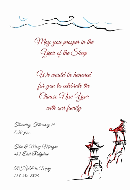 Chinese New Year Invitation New Chinese New Year Invitations Free