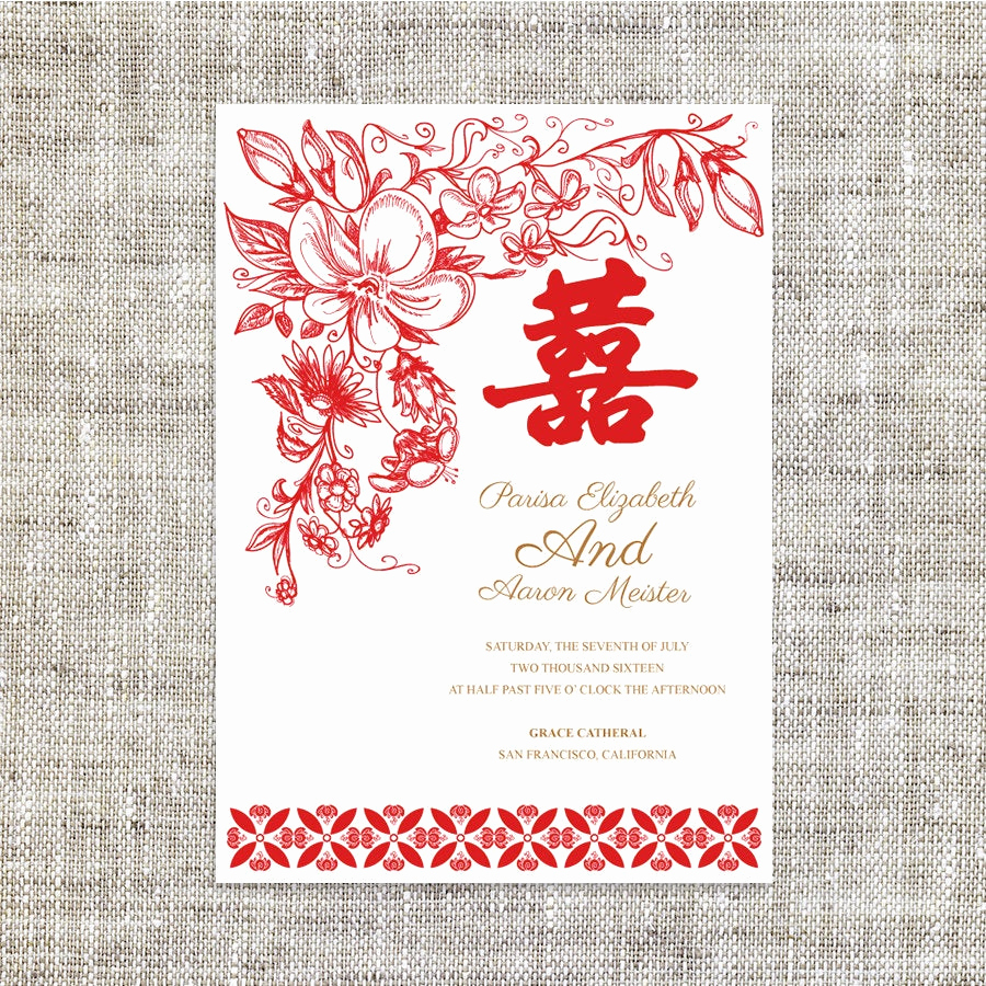 Chinese Wedding Invitation Card Beautiful Diy Printable Editable Chinese Wedding Invitation Card