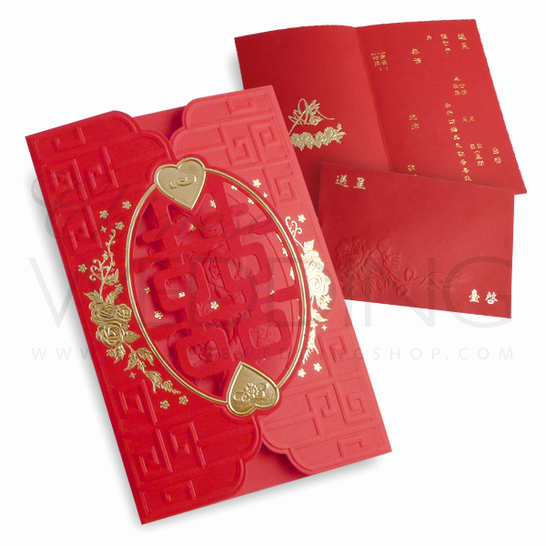 Chinese Wedding Invitation Card Fresh Invitation Card Chinese Wedding Accessories Shop