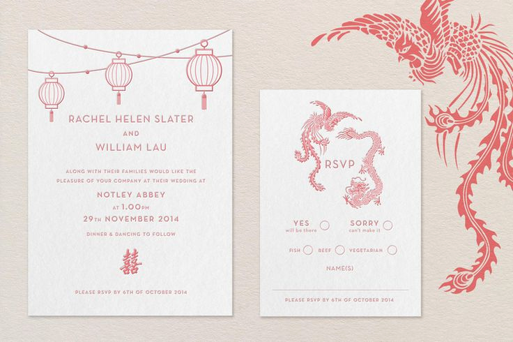 Chinese Wedding Invitation Card Lovely 27 Best Invitations Images On Pinterest