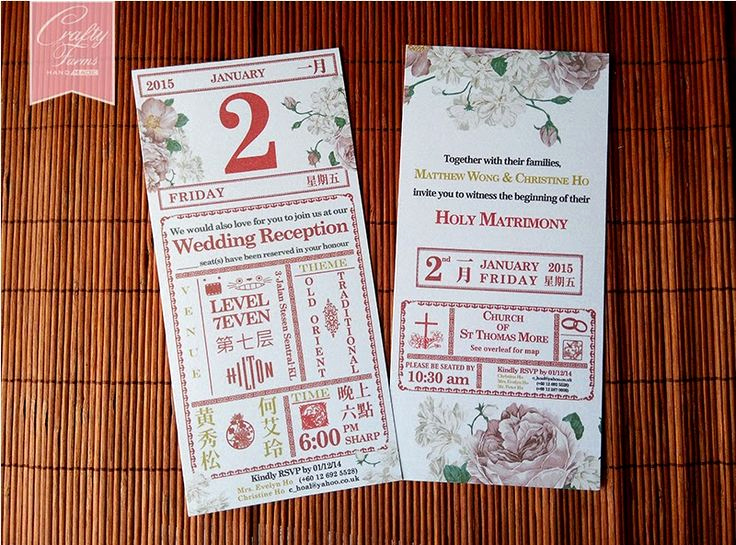 Chinese Wedding Invitation Card Lovely Best 25 Chinese Wedding Invitation Ideas On Pinterest