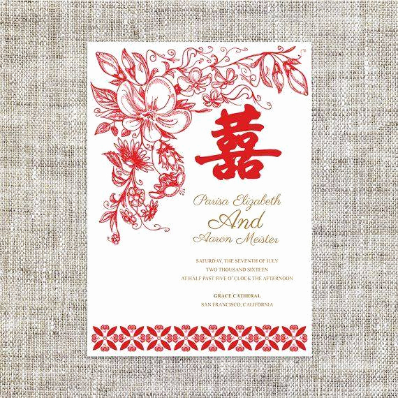 Chinese Wedding Invitation Card Lovely Chinese Wedding Invitation Card Template A Birthday Cake